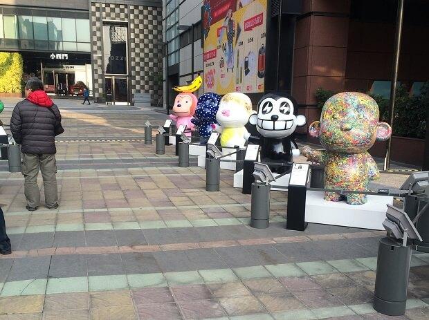 台南市の奇美博物館と絶品の蟹おこわ