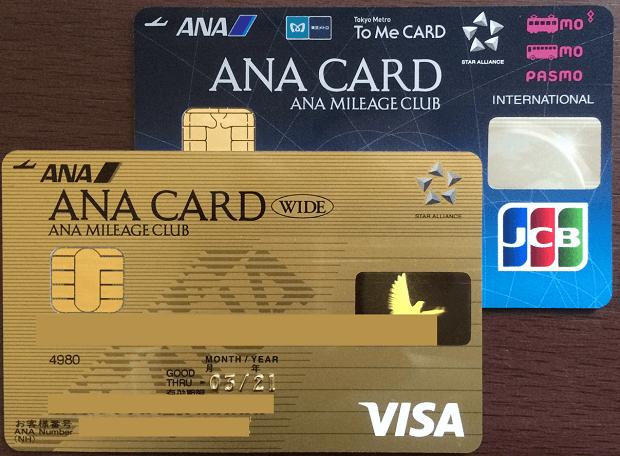 マイル還元率1.648%のANA VISAワイドゴールドのワールドプレゼントポイントの獲得と交換方法について