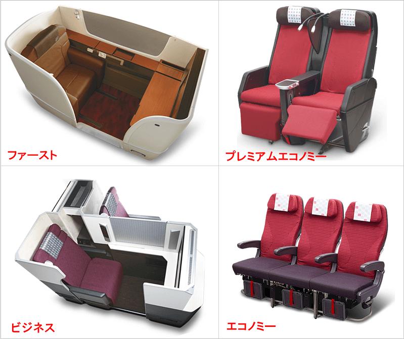 180812 JAL座席クラス