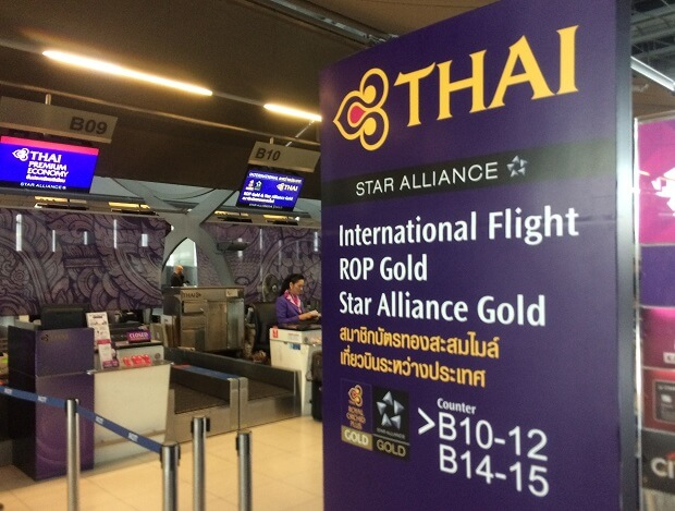 タイ国際航空マイレージプログラム「ロイヤルオーキッドプラス」まとめ