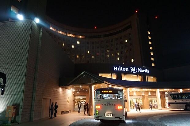 ヒルトンホテルのポイント&マネー制度でお得に泊まろう!ヒルトン成田の予約から無料宿泊まで