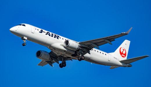 エンブラエル190(E90)は小型ジェット機最強!JALが採用したその魅力とは。