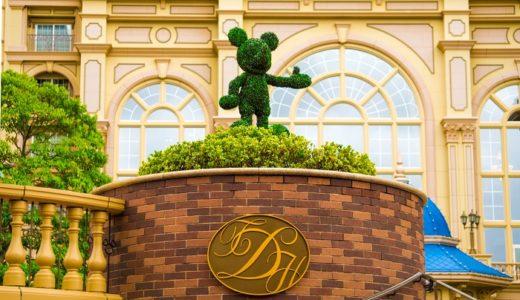 東京ディズニーランドホテルのタレットルーム宿泊記|ディズニー直営ホテル7つのメリット