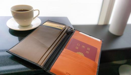 海外旅行する人がクレジットカードを複数枚作って持って行くべき理由