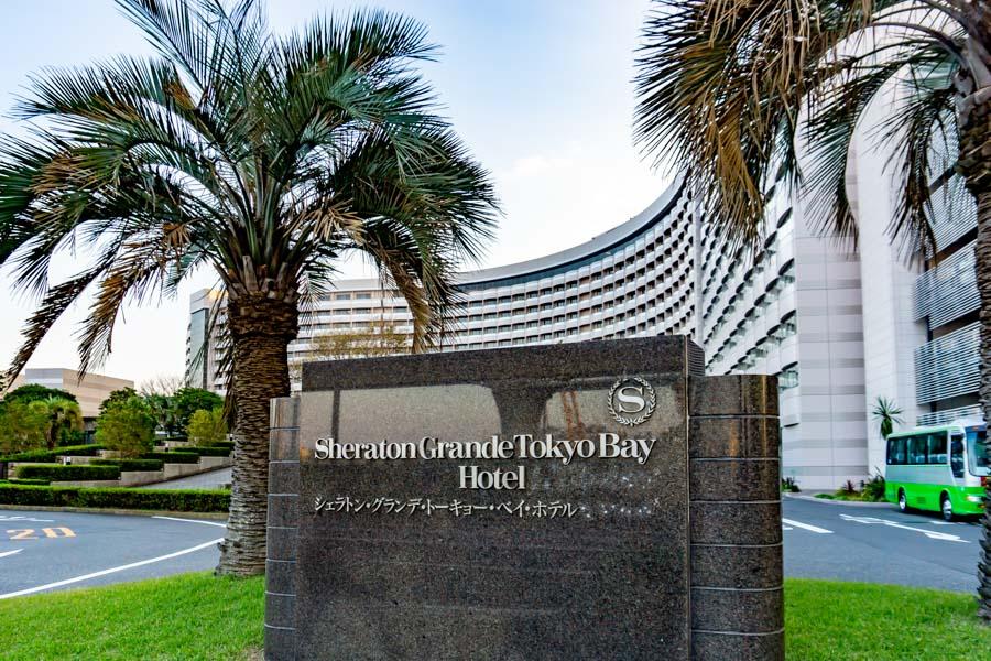シェラトン・グランデ・東京ベイ・ホテル舞浜外観