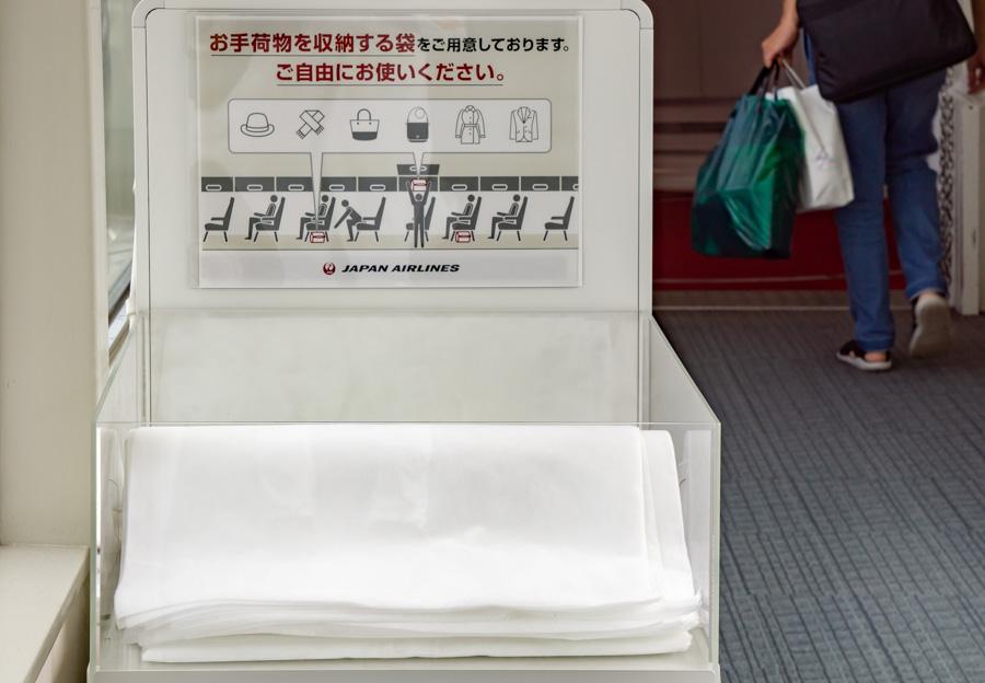 手荷物収納用の不織布