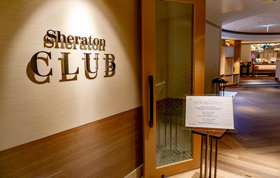 シェラトン・グランデ・東京ベイ・ホテル舞浜 シェラトンクラブ1